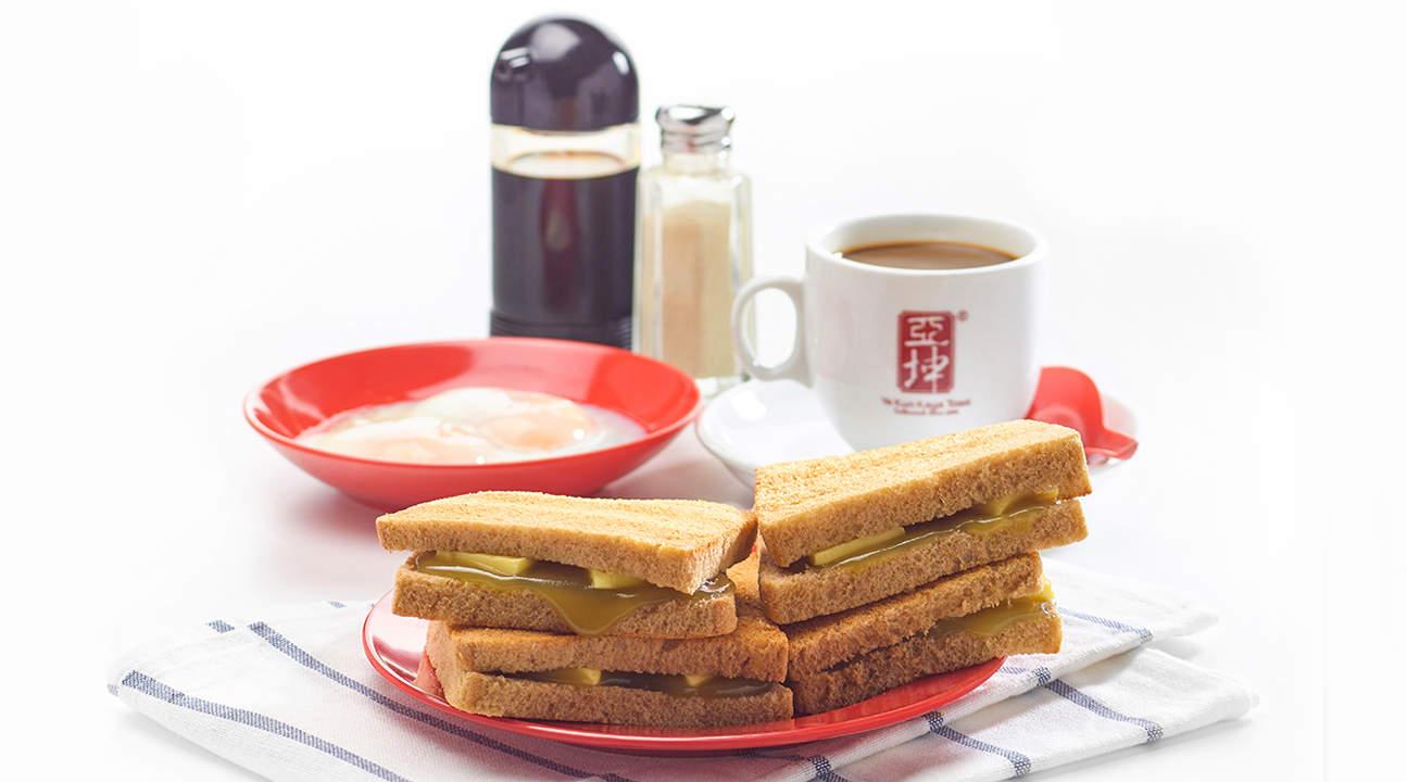 Ya Kun Kaya Toast with Butter Set